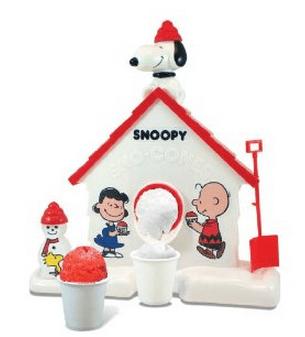 snoopy sno cone machine walmart